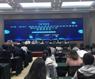第十屆中國(杭州)安博會暨杭州智慧安防大會即將舉行