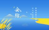 "�A�方舟""新一代集�s化""�l星通信�"