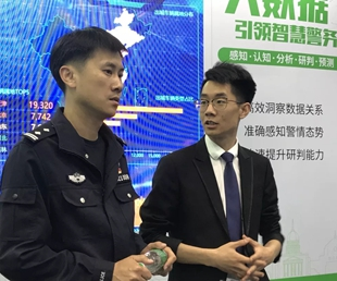 科技强警 天地伟业亮相第二届公安科技创新成果展