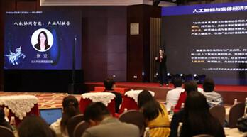 云从科技荣登中国独角兽企业榜单 创新模式引领行业变革