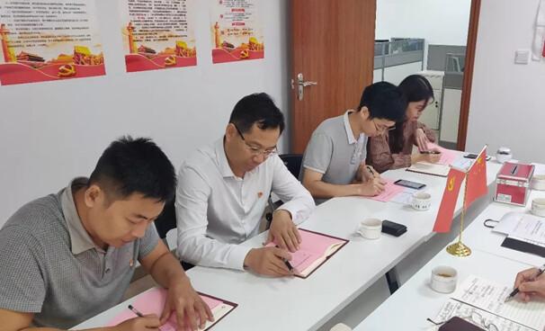 广州安防协会党建启新篇 红色引擎添动力