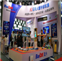 蓝卡科技精彩亮相上海安防展