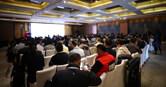 2019第二十一屆中國中國光電博覽會(CIOE2019)紅外技術及應用展