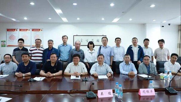 蘇州市安防協會召開申報安防企業星級誠信地方標準和團體標準座談會