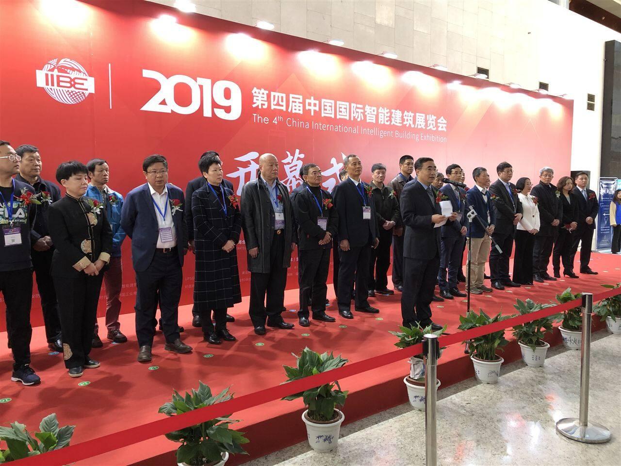 2019北京建博會搭起溝通橋梁