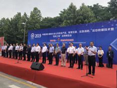 2019西安安博會打造智慧陜西名片