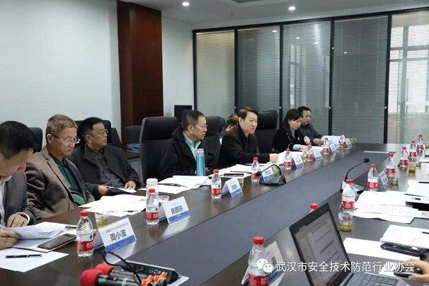 武漢安協首項團體標準《公共安全防范視頻監控系統運維服務規范》 發布實施