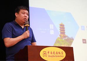 安防展览网出席湖北安防协会第四届第五次常务理事会