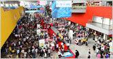 2020第十九屆廣州國際智能交通展覽會