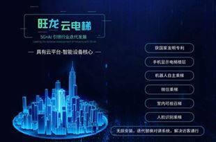 2019中国建博会(广州)倒计时 旺龙三大看点抢先预告