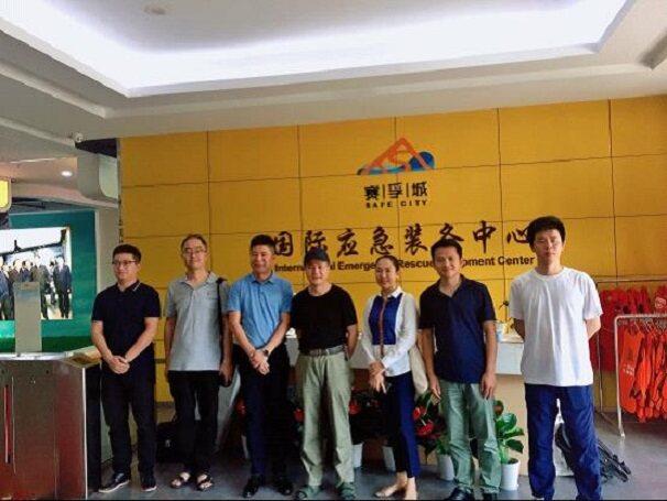 浙江省應急產業技術聯盟籌備組前往省應急管理廳交流