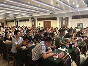 2019年河南省安防工程企業管理人員培訓班順利召開
