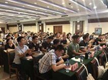2019年河南省安防工程企业高级管理人员培训班顺利召开