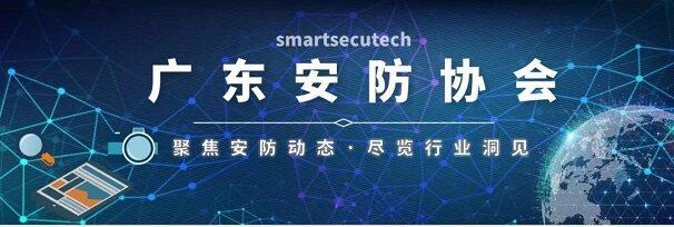 2019年廣東省職業技能大賽獲獎名單公布
