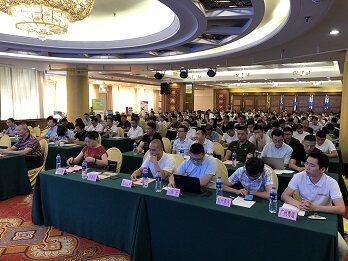 2019福建安防工程企业管理人员培训班召开