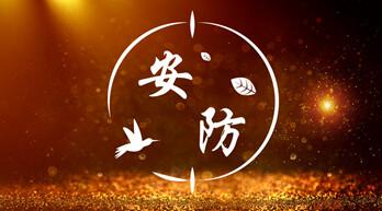 北京大兴国际机场通航 高科技抢先看