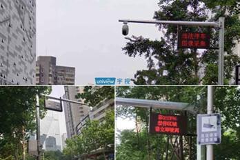 對違停說No 宇視AIoT助力北京CBD智慧交通