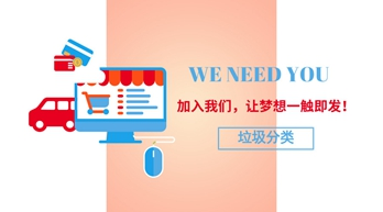深圳垃圾分类每年总奖金近亿元 IoT帮你拿