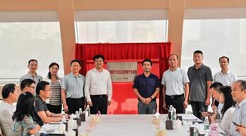 粵港澳大灣區自動駕駛產業聯盟在廣州揭牌 高新興出任副理事長單位