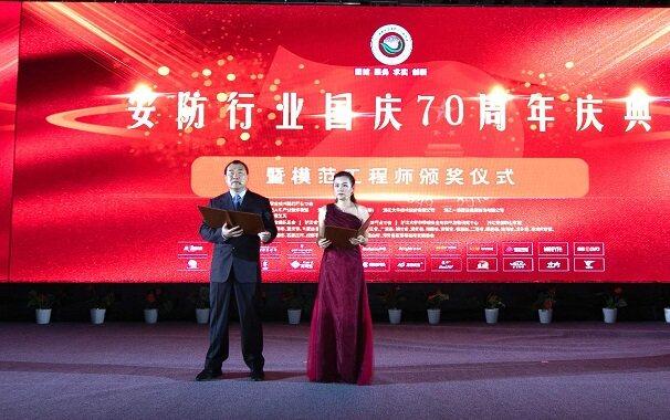 浙江安防协会举办安防行业国庆联欢晚会