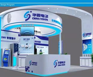 展会预告 华视电子邀您相约2019深圳安博会