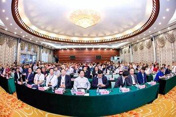 2019一带一路国际安保论坛在深圳隆重举行