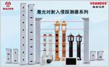 第五代旗舰版激光对射在工厂周界应用优势