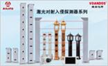 第五代旗艦版激光對射在工廠周界應用優勢