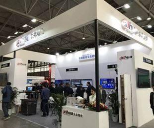 大華股份出席第三屆全國森林消防裝備展