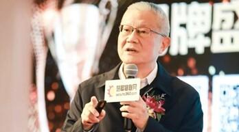 王汝琳教授:大数据促进智慧安防建设