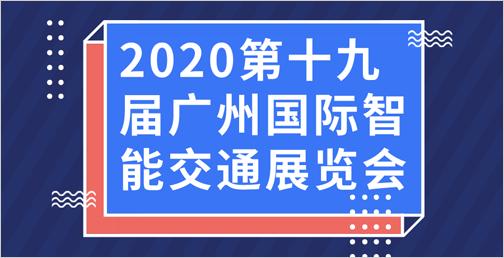 2020第三�弥��(昆明)南��安博��