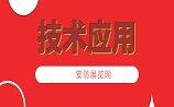 浙江省工况用电监测系统