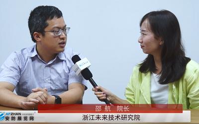 2019智能安防工程师大会 浙江安防职业技术学院