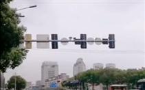 嘉興市首套其高炸街車抓拍設備亮相