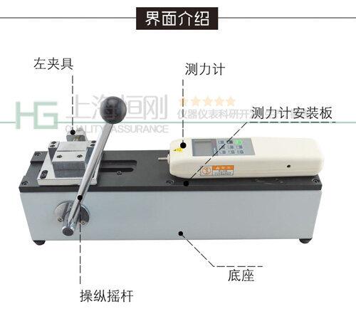 卧式端子拉力测量台架图片