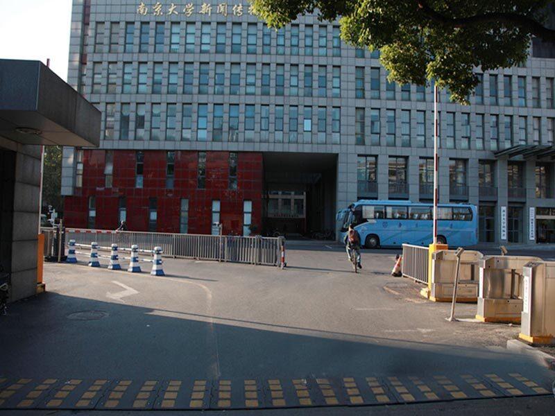 南京大学安装门禁的好处与坏处?