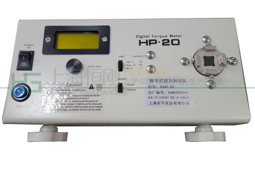 SGHP气动扭力扳手校准仪图片