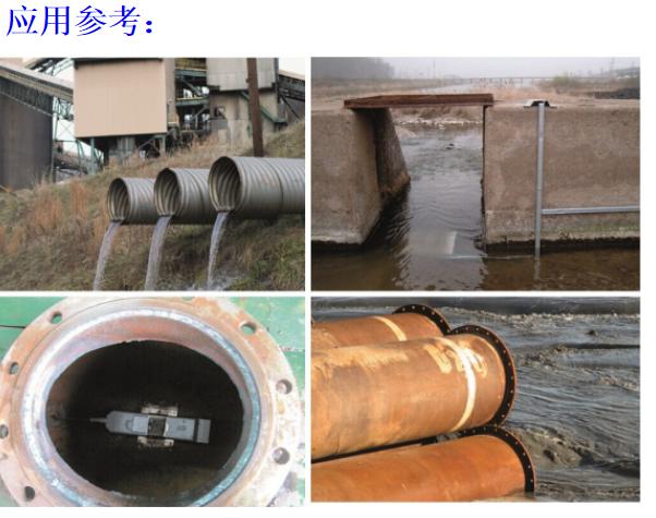 农田灌溉用水量流量计