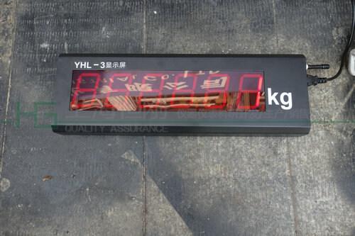 50吨直显式吊秤