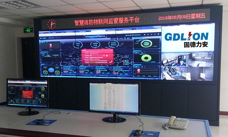 云南智慧消防物联网体系建设,携手力安共建智慧消防