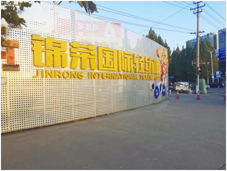 锦荣国际轻纺城打造智慧园区停车新标杆