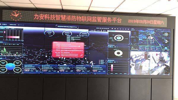 以创新为驱动,构建智慧消防物联网监管、防控云平台