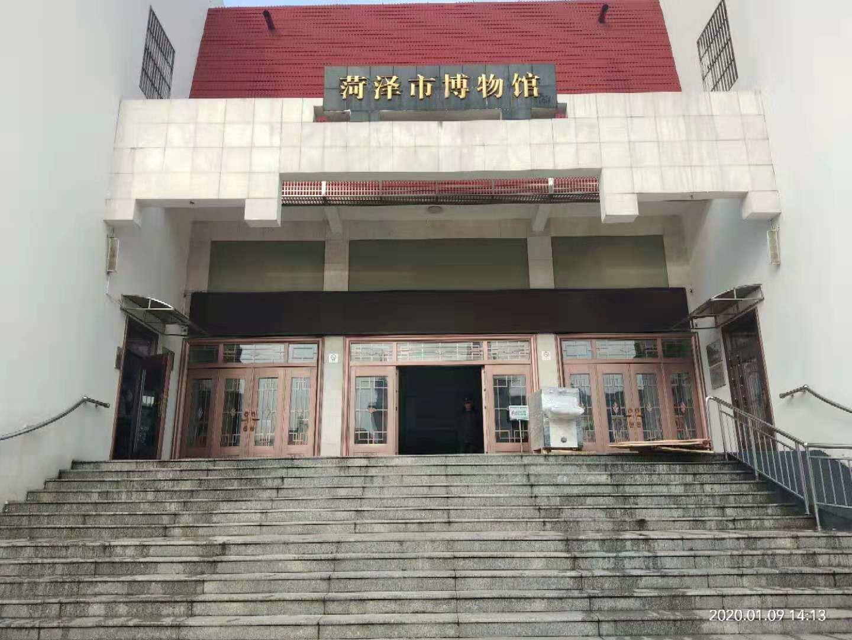 菏澤市博物館采用維和時代SD5030安檢機