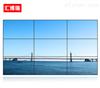 LCD液晶拼接屏