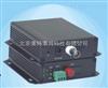 LC-VAD-02V01FD2路视频光端机1路反向数据厂家