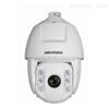 海康威視200萬6寸紅外網絡智能球機攝像機