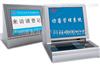 科世达A7双屏访客闸机通道现货供应