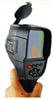 YRH300防爆红外热像仪装备厂家
