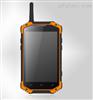 QminiA9 全强固移动GIS产品