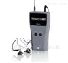 PRO-SL8數字寬頻射頻信號探測器